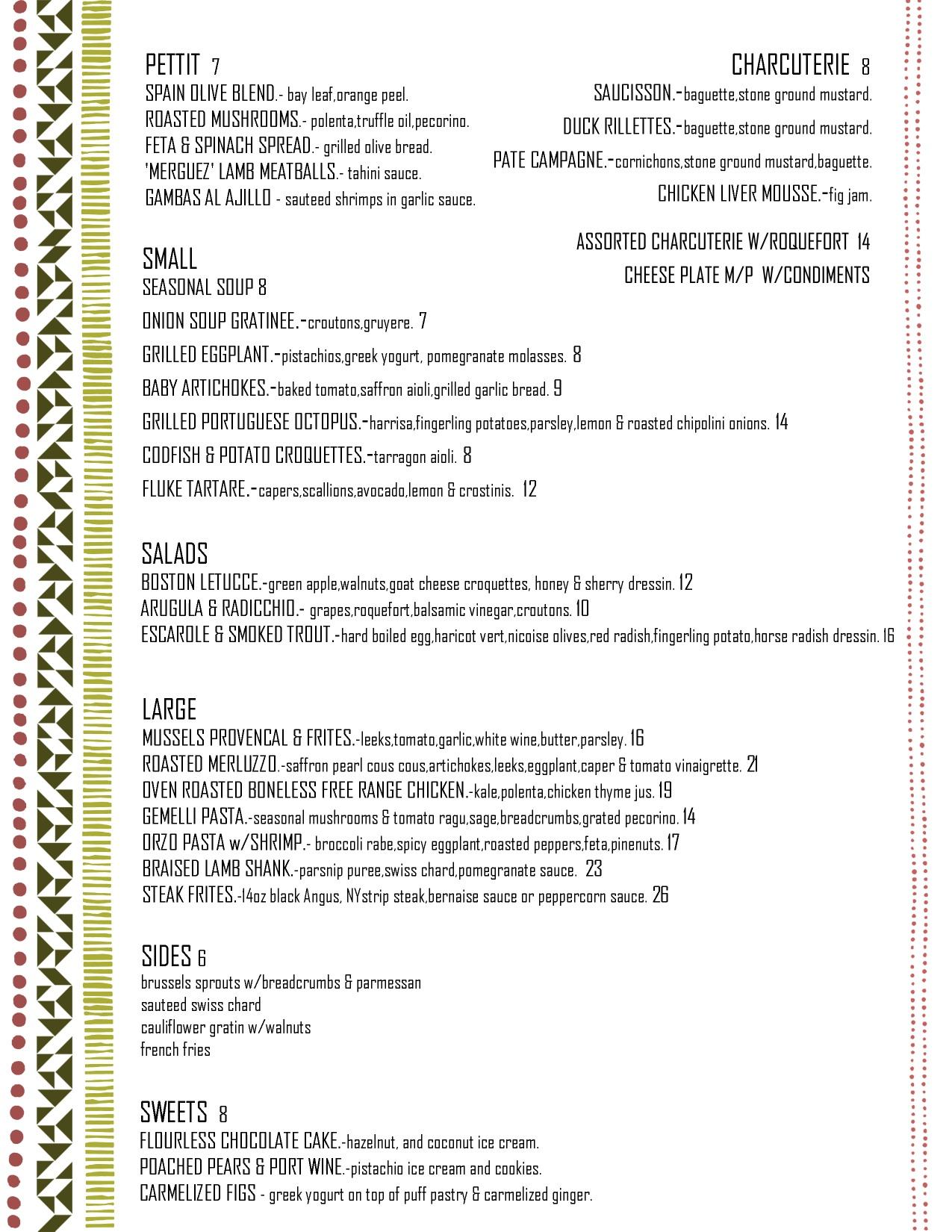 Yatenga French Bistro and Bar | HarlemGal Inc.