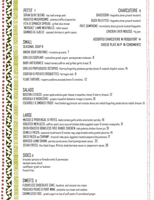 yatenga new menu october 2013