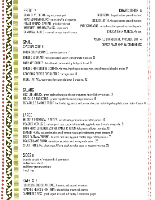 yatenga new menu october 2013